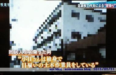 150221報道特集35.jpg