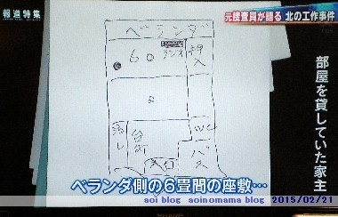 150221報道特集45.jpg