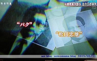 150221報道特集49.jpg