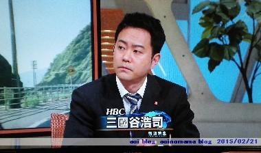 150221報道特集52.jpg