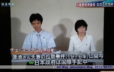 150221報道特集54.jpg